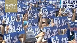 Okinawa chief to visit US in fight against planned military base