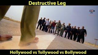 Destructive leg - Holywood Vs Tollywood Vs Bollywood Aunty