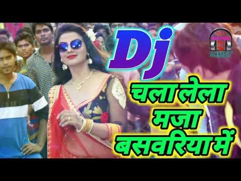 Bhojpuri Song 2018 Dj Download Mp3 New