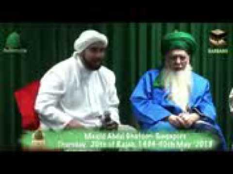 Syeh Hisyam,Habib Syeh Al Madad