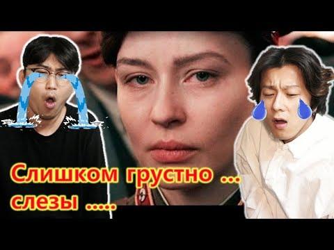 Корейцы смотрят клип \