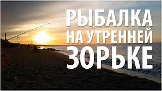Ловля пеленгаса в Приморске TRABUCCO МОЖЕТ