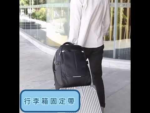【現貨供應】後背包 背包 商務包 防水後背包 筆電後背包 電腦後背包 書包 防盜背包 斜背包  大容量 雙肩包 男生