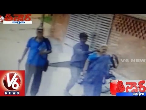 Exclusive CCTV Footage | Chain Snatching Caught On Camera In Hyderabad | Teenmaar News | V6 News