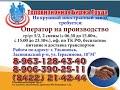 22 08 17 РАБОТА В УЛЬЯНОВСКЕ Телевизионная Биржа Труда 3