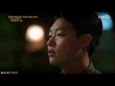 is hyeri and ryu jun yeol dating