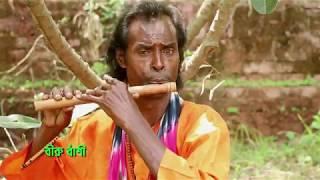 Bonomali Tumi, Porojanome hoio Radha | Flute by Biru Konai | Bolpur Shantiniketan