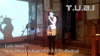 [Live] Lady Oscar - Ai no Hikari to Kage (愛の光と影) (Ending)