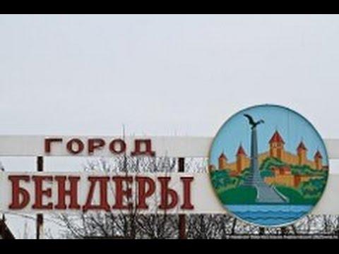 Знакомства Кишинев, бесплатный сайт знакомств без регистрации