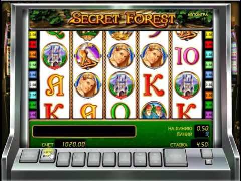 Ігровий автомат secret forest