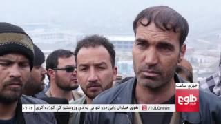 LEMAR News 22 January 2017 /د لمر خبرونه ۱۳۹۵ د سلواغې ۰۳
