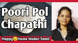 Soft Chapathi Recipe in Tamil | No Oil| Fool Proof Recipe| Tips & Tricks  |Steps by Step Recipe