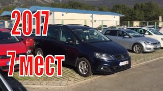 Аренда авто в Черногории Seat Alhambra 2017,  Без залога !