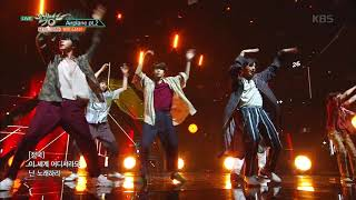 뮤직뱅크 Music Bank - Airplane pt.2 - 방탄소년단 (Airplane pt.2 - BTS).20180525