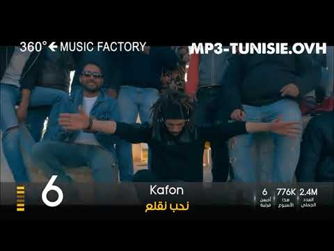 Music Factory 22/04/2018 - Top 10