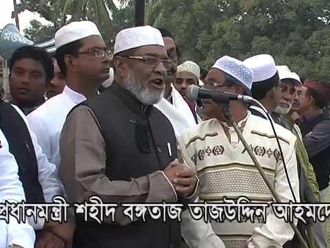 Tajuddin Ahmad