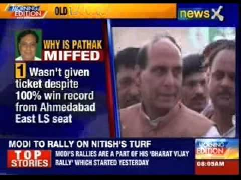 Will Harin Pathak rebel ?
