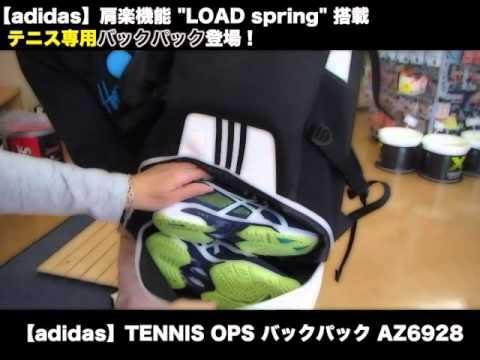 """アディダス テニス""""肩楽""""機能搭載TENNIS OPS バックパック AZ6928"""