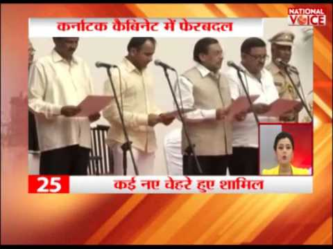 Today's top 50 news 19 june 2016