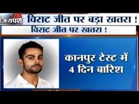 Cricket Ki Baat: Rain Threat Over India-NZ First Test At Kanpur