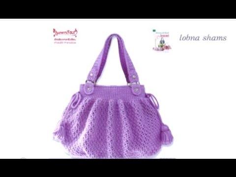 Crochet Bag Free Crochet Bag Pattern Diagram 2