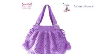 Crochet| Bag Simplicity Patterns 2