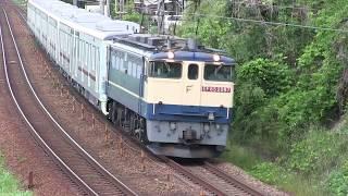 東武70090系 71796F『THライナー』 甲種輸送【EF65 2097牽引】