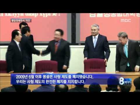 北 간 몽골 대통령, '독재 비난' 연설...학생들 기립박수