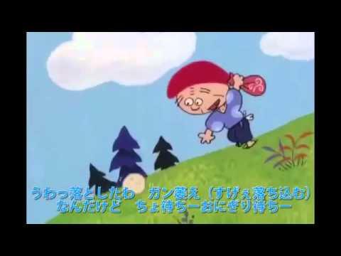 【動画】桃太郎がギャル語で鬼退治!?ラップバト …