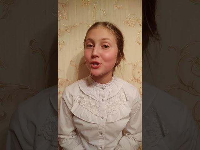Изображение предпросмотра прочтения – АнисьяАлександрова читает произведение «О поэте не подумал» М.И.Цветаевой