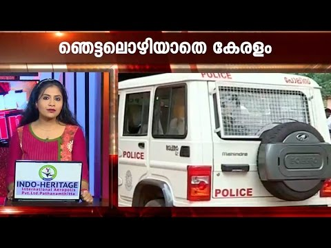 Kollam Kundara issue that shocked Kerala | Kaumudy News Headlines 3:30 PM