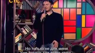 Ирландец про русских