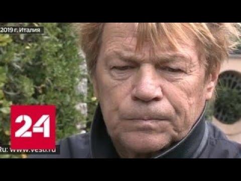 Беглого красноярского застройщика ждет экстрадиция из Италии - Россия 24