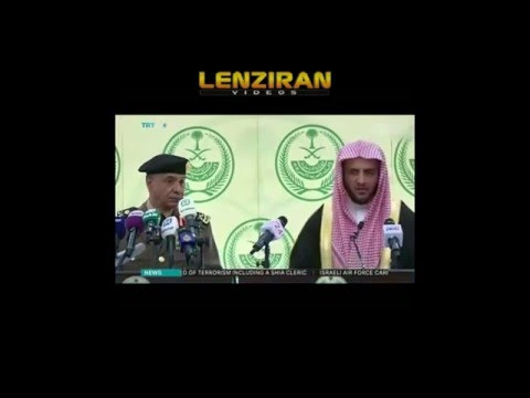 Saudi Arrabia executed Sheikh Nemer , Shia cleric supported by Islamic Republic