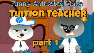 Tuition Teacher - part 1 / Funny Animation / FUNKYPEDIA