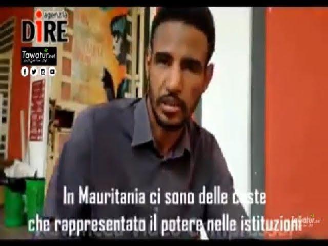 شاهد ما آل إليه مصير الناجي ولد عبد الله صديق ولد امخيطير بعد عام من هروبه إلى إيطاليا
