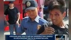 Saksi: Aktwal na pagdakip sa umano'y snatcher sa EDSA-Cubao, nakunan ng cellphone video