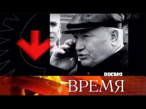Образец Всероссийской проверочной работы по русскому языку