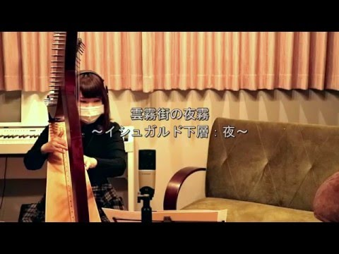 [FFXIV_HW_Music_JP]Lena Silt