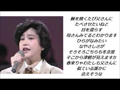 「 しほり 」 星美里  夏川りみ(16才)デビューシングル