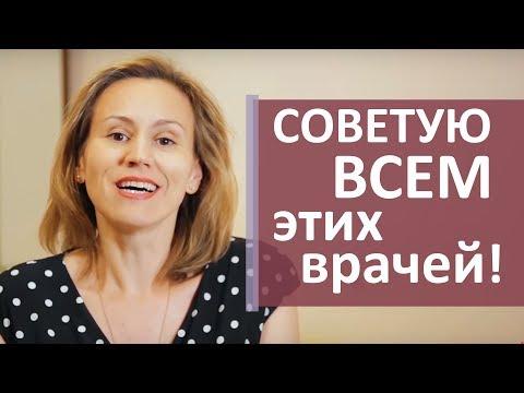 Стоматология в Москве отзыв. 😃 Отзыв о стоматологии в Москве. Моситалмед.