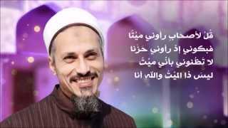 بالفيديو .. 'جوني' يطرح أغنية جديدة يهديها لـ'عماد عفت'