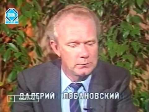 Заваров, Рац и Лобановский после финала КК 1986 г.
