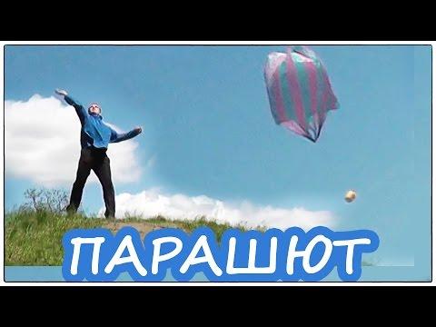оригами про фото