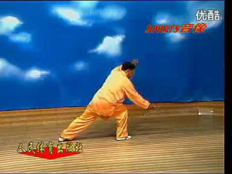 吴式开门八极拳  八极提柳刀 Wu Shi Kaimen Ba Ji Quan   Ba Ji Ti Liu Dao
