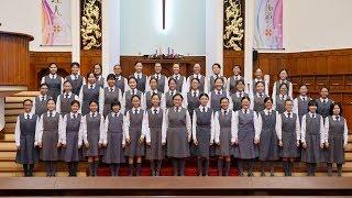 Publication Date: 2019-04-12 | Video Title: 循道中學 Methodist College Choir P