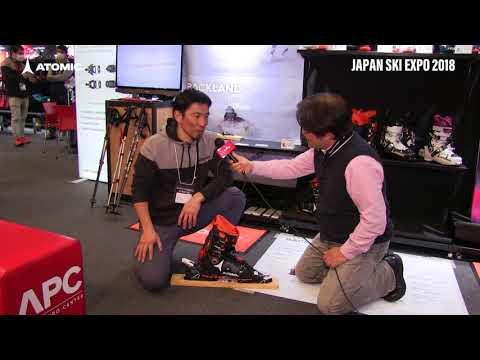 1819 ATOMICスキーを解説 | Hawx|REDSTER|パウダー系+ブーツを解説 | JAPAN SKI EXPO 2018