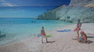 Amazing Porto Katsiki beach on Lefkada - MUST VISIT