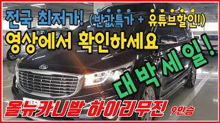 [강민모터스] 전국최저가 + 유튜브할인 영상에서 확인하…
