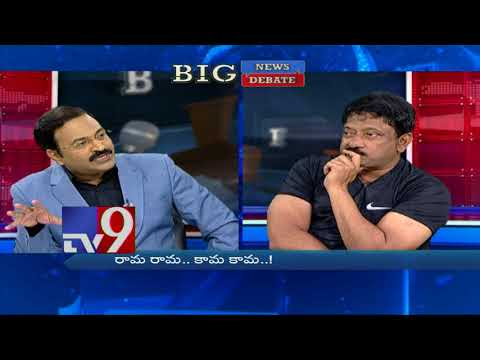 Is RGV's GST a porn movie? - TV9 thumbnail